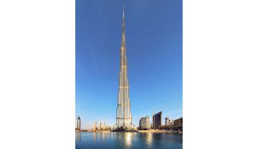 verdens højeste tårn