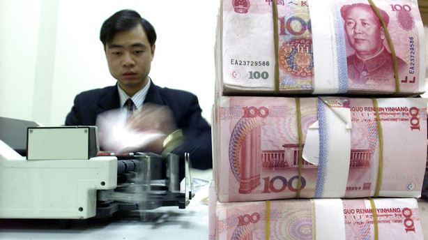 Kina: Centralbank spr�jter 315 mia. yuan ud i nerv�st pengemarked