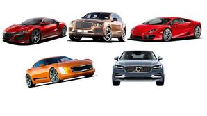 I rivende udvikling - Her er �rets nye biler i 2016