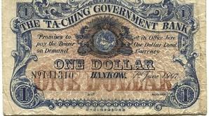 Kinesiske dollar gik for tusindvis af kroner