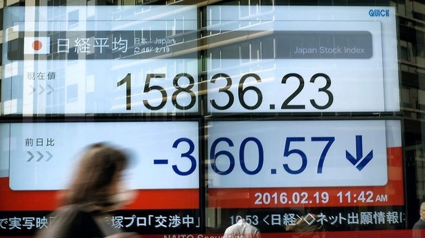Valuta: Yen styrkes af faldende aktier og svage renter