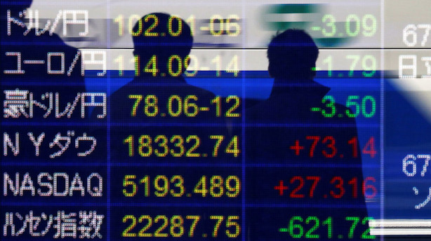 Aktier: Positiv undertone i Asien efter rekorder i New York