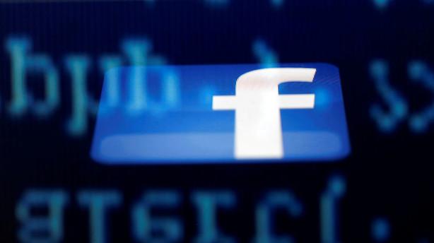 Facebook: Tredjeparter lyttede til lydoptagelser af brugerne