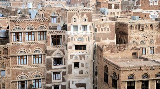 Landet med verdens ældste skyskrabere