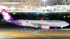 Flyselskab indfører tvungen vejning af tykke passagerer