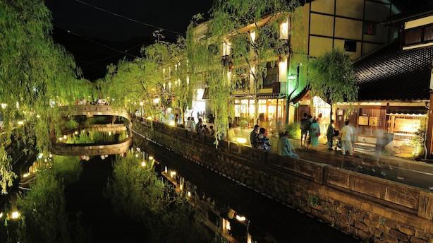 Onsen-byen er en omvej værd