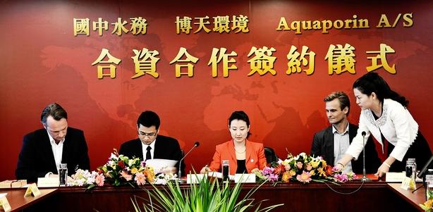 Aquaporin henter trecifret millioninvestering i Kina